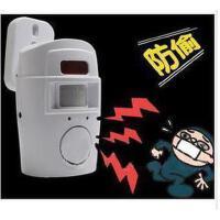 双遥控红外报警器 红外遥控防盗器 双遥控报警器 双遥控电子狗 JJE97