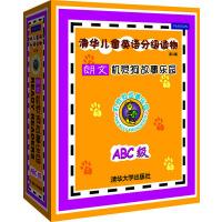 清华儿童英语分级读物:朗文机灵狗故事乐园ABC级(第2版)(图画书55本+家长手册1本)(配光盘3张)