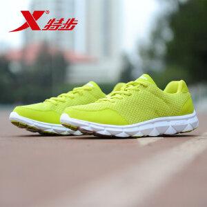 特步xtep 新品运动鞋 时尚休闲轻便慢跑鞋