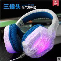 canleen/佳合 CT-820台式电脑耳机头戴式电竞游戏网吧语音耳麦