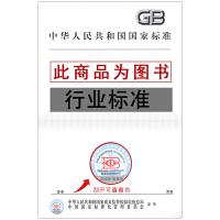 FZ/T 63027-2015 涤纶长丝邦迪缝纫线