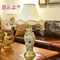 燕莺款 欧式彩绘陶瓷台灯 卧室床头现代创意时尚客厅书房装饰台灯