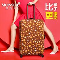MONSCA摩斯卡 弹力箱套旅行箱套 加厚拉杆箱行李箱保护套耐磨防尘箱套18寸 19寸 24寸 26寸 28寸 30寸【适用于所有款型的拉杆箱】