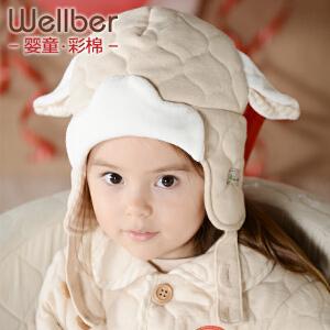 威尔贝鲁 男女宝宝护耳帽 儿童帽可爱 新生婴儿帽子 秋冬款