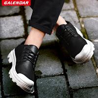 Galendar男子复古鞋2017新款耐磨防滑做旧复古休闲鞋百搭增高休闲男鞋 JD129