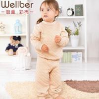威尔贝鲁 天然彩棉空气棉宝宝婴儿保暖内衣套头衫秋裤子2件套