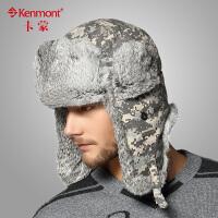 kenmont皮草帽男士帽子户外冬季男帽 冬天兔毛雷锋帽男潮1374