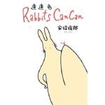 台版 Rabbits Can Can康康兔 (全) 漫画 安倍夜郎 深夜食堂作者