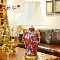 中国红台灯 欧式现代时尚卧室床头陶瓷家居手绘装饰台灯具