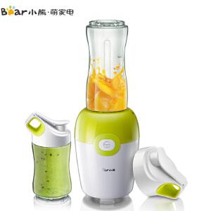 小熊(Bear)便携式榨汁机 迷你家用多功能电动果汁料理机 LLJ-A05H1