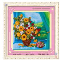 丝带绣 家居装饰 彩印花卉客厅餐厅挂画 向阳花 十字绣升级c-0049
