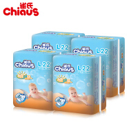 纸尿片 雀氏阳光动吸婴儿纸尿片 尿不湿尿垫尿包 L88片