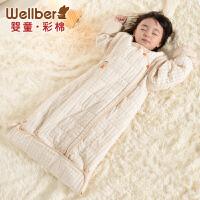 威尔贝鲁 纯棉婴儿睡袋儿童防踢被宝宝婴幼儿睡袋秋冬款可脱内胆