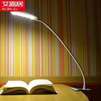 艾嘉居 USB插电学生宿舍书桌长臂式夹子台灯 工作办公学习护眼LED阅读调光灯