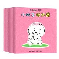 亲亲小桃子(全10册)