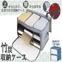 卡秀收纳高品质竹炭系列可视毛衣收纳箱 JJF165