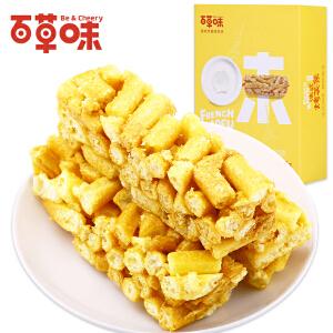 【百草味-牛奶烤芙条220gx2盒】糕点零食 沙琪玛(10条/盒)