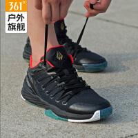 361篮球鞋男鞋透气夏季篮球鞋低帮361度运动鞋男球鞋防滑篮球鞋