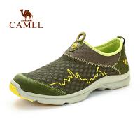 camel骆驼户外徒步网鞋 男款春季新款超轻透气网布防滑徒步鞋子