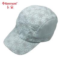 kenmont帽子 春夏热卖儿童棒球帽 遮阳帽防紫外线0586