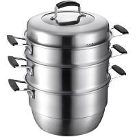 爱仕达蒸锅ASD 28CM不串味复底304不锈钢蒸锅 三层蒸锅锅具QS1528 带蒸笼蒸屉