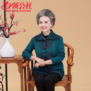 【满2件6折】白领公社 中老年针织衫 女士秋季中年妈妈服装女式长袖上衣外套奶奶装老人毛衣开衫上衣中老年女装