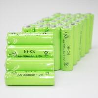 700mah毫安5号充电电池灯具数码家用质比电器遥控模型AAA品胜AA儿童玩具配件平头电池自己组装