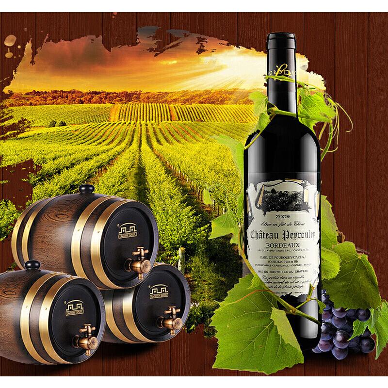 【波尔多葡萄酒】2009波尔多贝湖勒堡橡木桶陈酿干红
