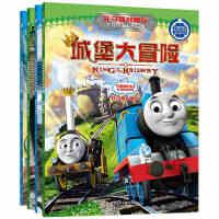 托马斯双语绘本4册正版书籍托马斯和他的朋友们图书英语故事书中英文对照儿童读物托马斯大冒险+城堡幼儿启蒙英文会本