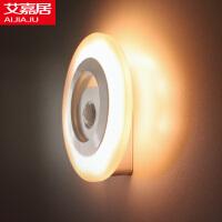 艾嘉居 创意时尚风电池式人体感应开关夜灯 LED小夜灯 走廊楼道灯厨房过道壁灯 老人起夜灯