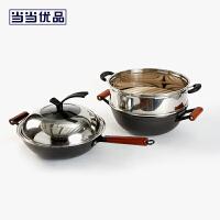 当当优品 传统铁锅精铁木柄真不锈套锅 32厘米
