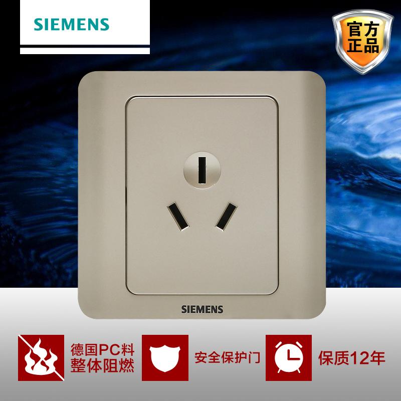 西门子开关插座远景金棕16a空调电源插座面板