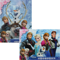 【当当自营】迪士尼拼图 新款冰雪奇缘二合一拼图益智玩具(100片2233+300片2235)
