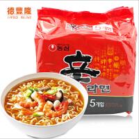 韩国进口食品 农心 辛拉面(连包)120g/袋*5