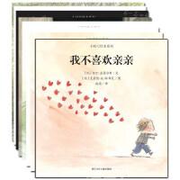 【VIP尊享】 小问号小叹号绘本系列(共8册)