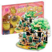 3-6-12岁益智拼图书熊出没3D趣拼插立体大迷宫蜂蜜大搜寻手工拼插立体迷宫游戏棋盘亲子互动游戏书玩具书