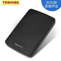 【硬盘特惠】东芝(TOSHIBA)新黑甲虫系列 500G 1TB 2T 2.5英寸 USB3.0移动硬盘(HDTB310AK3AA)全新升级A2版