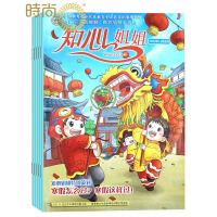 包邮 知心姐姐-亲子共读版 2017年全年杂志订阅新刊预订1年共12期订阅10月起订 中国少年儿童新闻出版总社