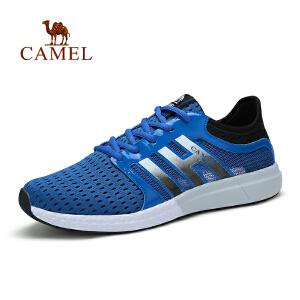 camel骆驼网鞋 春季新款网布透气休闲 男女鞋 情侣运动鞋