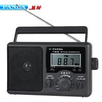 熊猫收音机T26 便携式数码显示收音机 全波段便携式老人收音机半导体插电外放