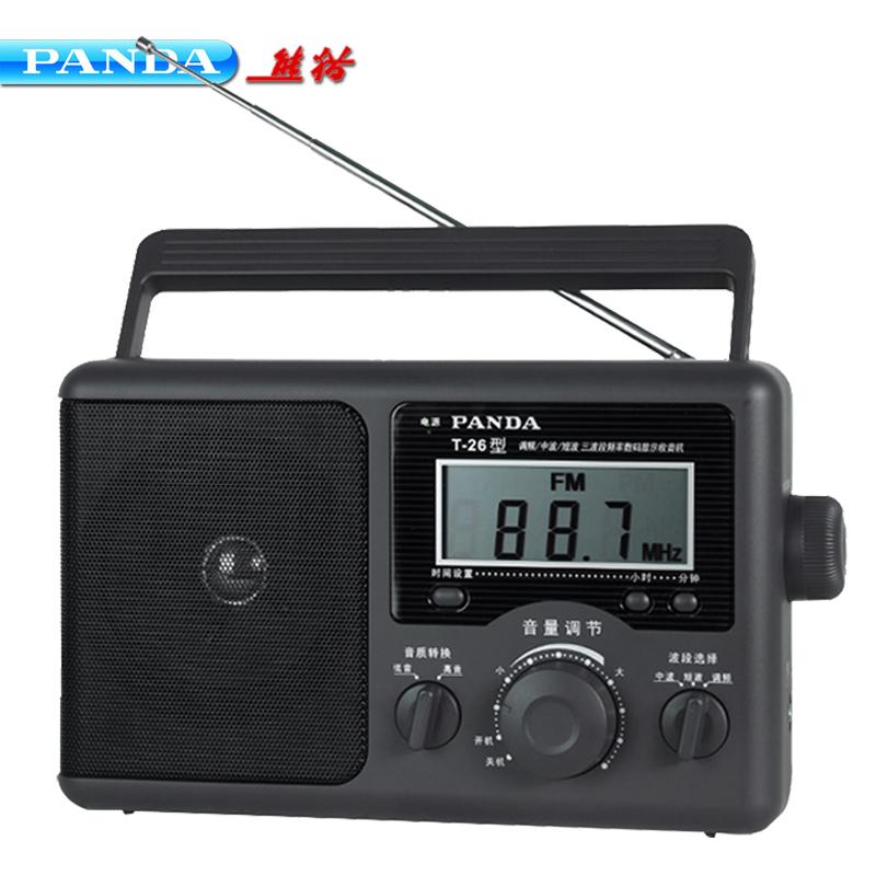 熊猫收音机t26 调频/中波/短波三波段便携式频率数码显示收音机