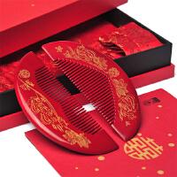 谭木匠 礼盒喜结连理 创意结婚礼物 送朋友 送闺蜜