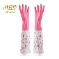 正品纤诗洁RM620 长袖加绒保暖防水乳胶手套