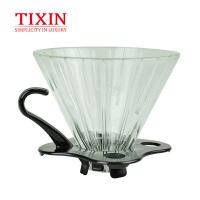 TIXIN/梯信 V01玻璃滤杯 手冲咖啡粉过滤杯家用滴漏式冲泡咖啡杯 T335223黑色