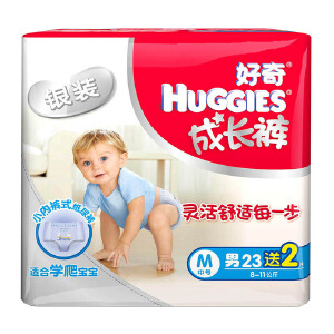 [当当自营]Huggies好奇 银装成长裤 男 M23+2片(适合8-11公斤)婴儿拉拉裤