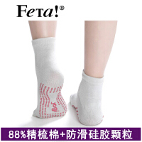 Feta 非他 专业防滑瑜伽袜 环保硅胶颗粒 耐磨瑜珈袜 加厚保暖秋冬运动健身瑜伽袜子 男女通用 均码