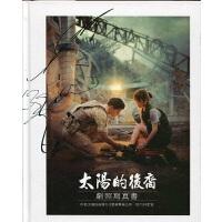 【包邮】 台湾原版 太阳的后裔写真集 宋仲基 宋慧乔赠送明星照片和贴纸