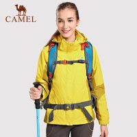 Camel/骆驼新品户外冲锋衣 明星款防风透气保暖两件套三合一女款