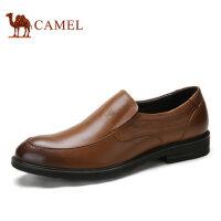 camel骆驼男鞋 秋季新款  商务正装皮鞋男套脚耐磨皮鞋