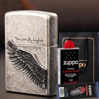 美国芝宝Zippo打火机 古银仿旧/雕刻/贴章  121FB 飞的更高